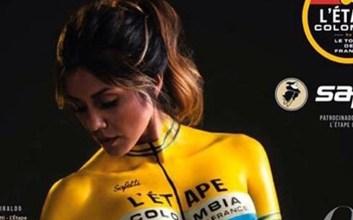 publicidad cislismo carrera colombia