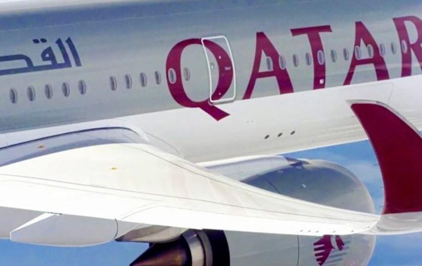 qatar aerolinea colombia congreso