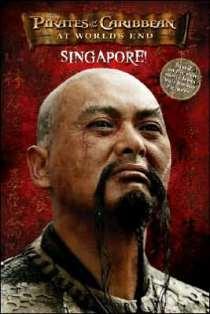 PiratesofCaribeanSingaporeCover