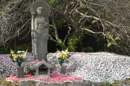 A buddha shrine. If I recall correctly, it was dedicated to World War 2 victims.