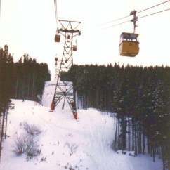 Most Expensive Chair Lift Hammock Stand Canadian Tire History Of Vail