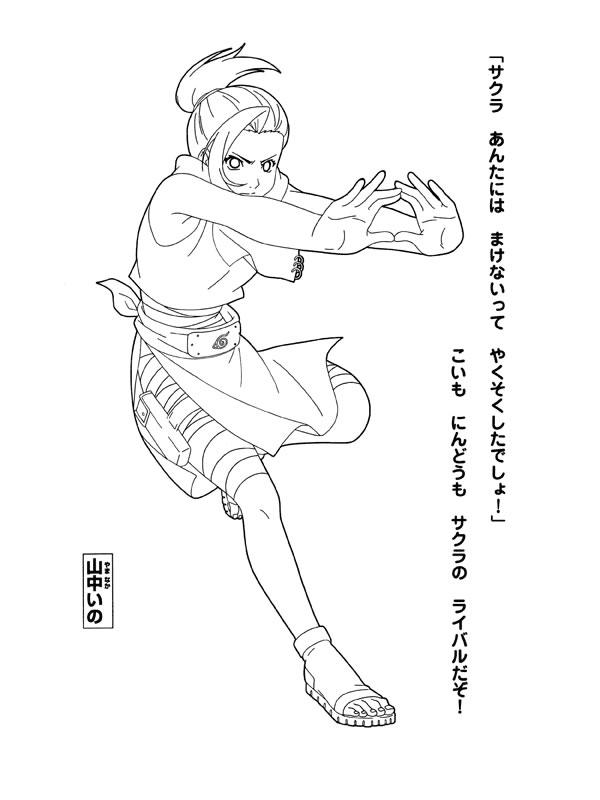 Colorare Naruto Disegno Kakashi Naruto