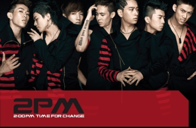 2PM – I Hate You