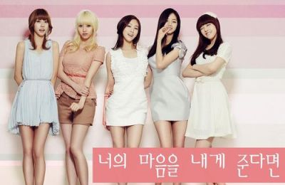 Girl's Day – If You Give Me Your Heart