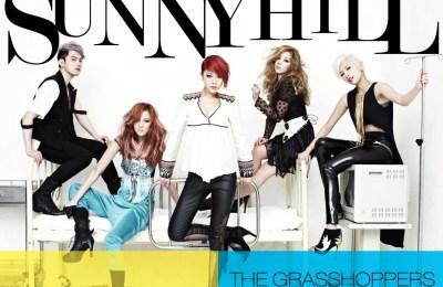 Sunny Hill (써니힐) – The Grasshopper Song (베짱이 찬가)