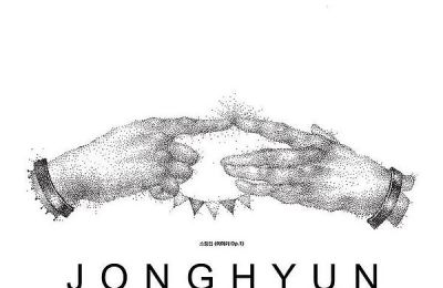 Jonghyun (종현) – Happy Birthday