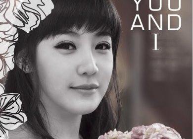 Park Bom – You and I