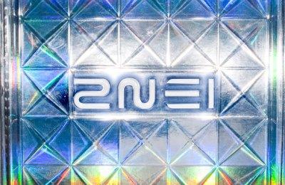 2NE1 – Pretty Boy