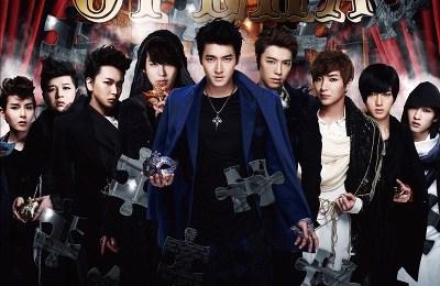 Super Junior (スーパージュニア) – Way