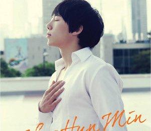 Hoon of U-KISS (유키스의 훈) – Like A Bird (새들 처럼)