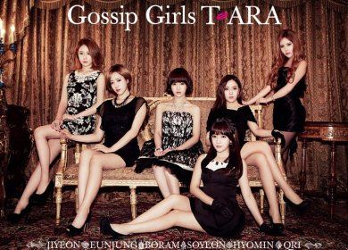 T-ARA – Do You Know Me?/What Should I Do Part 2 (私、どうしよう Part 2) (Japanese ver.)