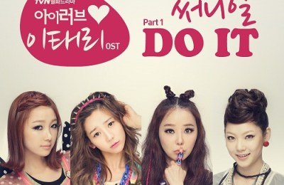 Sunny Hill (써니힐) – Do It