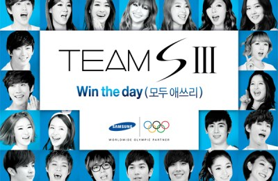 Team SIII – Win The Day (모두 애쓰리)