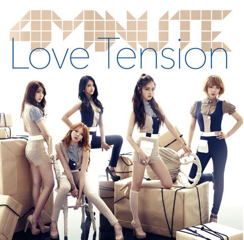 4Minute - Love Tension Lyrics » Color Coded Lyrics | Lyrics at CCL