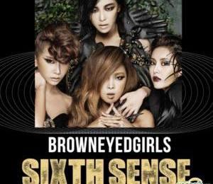 Brown Eyed Girls – Vendetta