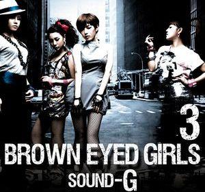 Brown Eyed Girls – Abracadabra
