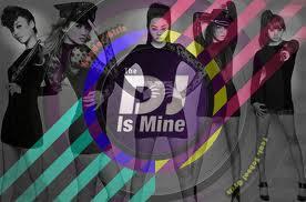 Wonder Girls (원더걸스) – The DJ is mine