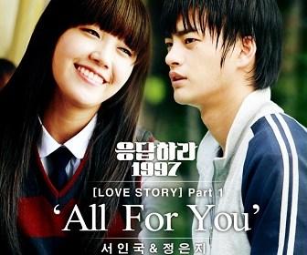 Jung Eun Ji (A Pink) & Seo In Guk (정은지&서인국) – All For You