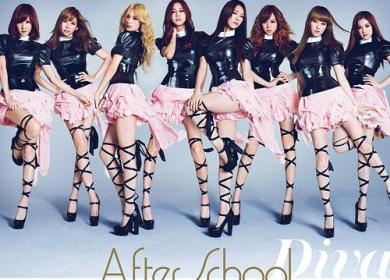 After School – Diva (Japanese Ver.)