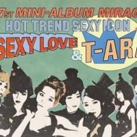 T Ara Sexy Love Lyrics Color Coded Lyrics Lyrics At Ccl