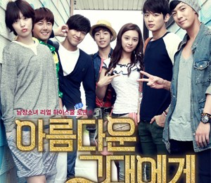 Taeyeon of Girls' Generation (소녀시대 태연) – Closer (가까이)