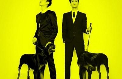 TVXQ (동방신기) – Gorgeous