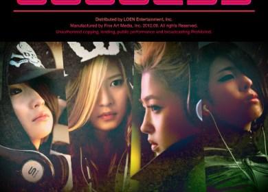 Goddess (가디스) – 이별파티 (Farewell Party)