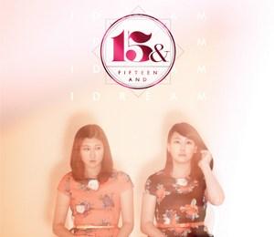 15&(피프틴앤드) – I Dream