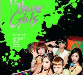 Brave Girls (브레이브걸스) – It Hurts So Much (너무 아파) [feat. Maboos]