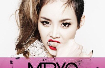 Miryo – I Love You, I Love You (Feat. Sunny from Girls' Generation) (사랑해 사랑해)