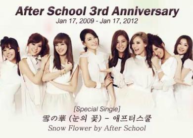 After School (アフタースクール) – Snow Flower (雪の華)