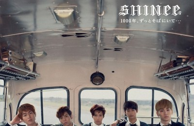 SHINee – 1000 Years, Always By Your Side (1000年、ずっとそばにいて・・・)