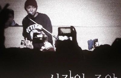 Verbal Jint (버벌진트) – Good Start (feat. Kang Min Hee) (시작이 좋아 (feat. 강민회))