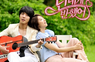 CNBLUE's Yonghwa (용화) – Because I Miss You… (그리워서…)