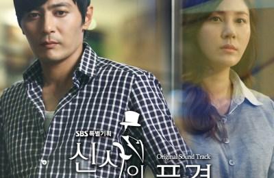 Jong Hyun (종현) – My Love (내사랑아)