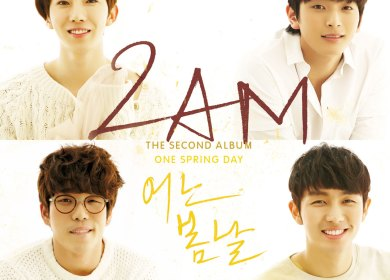 2AM – One Spring Day (어느 봄날)