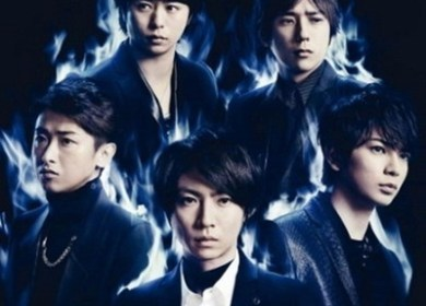 Arashi (嵐) – Breathless