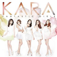 KARA – POP Star