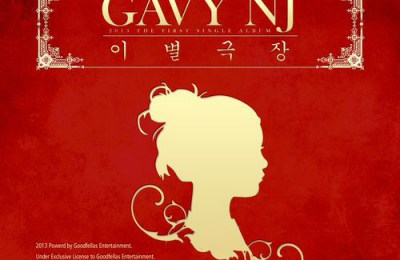Gavy NJ – Farewell Cinema (이별극장)