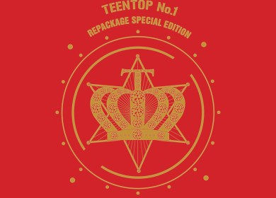 Teen Top – Jealousy (배아파)