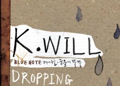 K.Will (케이윌) – A Girl, Meets Love (소녀, 사랑을 만나다) (feat Tiffany of Girls' Generation)