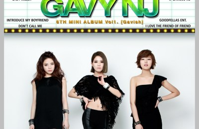 Gavy NJ – I Love The Friend of A Friend (친구의 친구를 사랑했네)