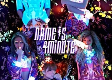 4Minute – What's Your Name? (이름이 뭐예요?)