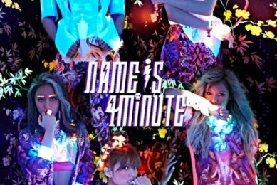 4Minute – What's My Name?