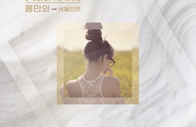 PHANTOM (팬텀) – Come as You Are (몸만와) (feat Verbal Jint)