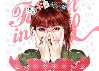 Juniel – Pretty Boy (귀여운 남자)