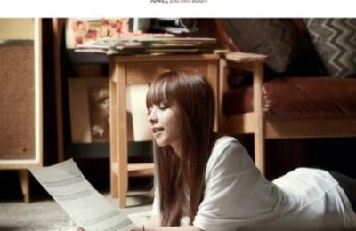 Juniel (주니엘) – Bad Man (나쁜 사람)