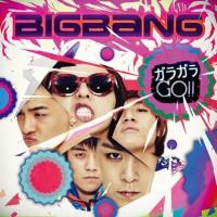 BIG BANG – GARAGARA GO!! (ガラガラ GO!!)
