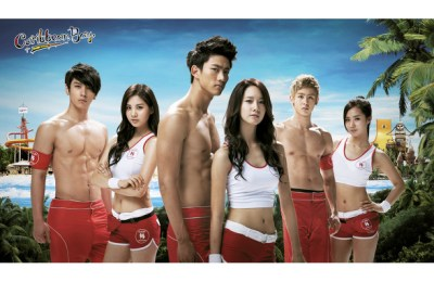 2PM & Girls' Generation (소녀시대) – Cabi Song