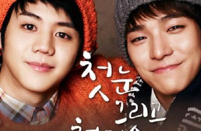 B2ST's Yoseob & Dalmatian's Drama – First Snow First Kiss (첫 눈 그리고 첫 키스)